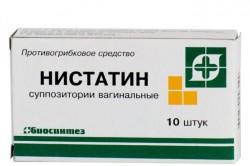 Нистатин для лечения хламидиоза