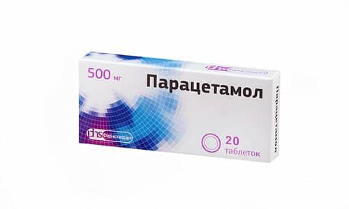 Парацетамол и Ацетилсалициловая кислота это жаропонижающие и обезболивающие медикаменты, которые принимают при простуде, ОРЗ или гриппе