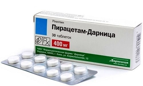 Пирацетам запрещено использовать при повышенной восприимчивости к составляющим медикамента