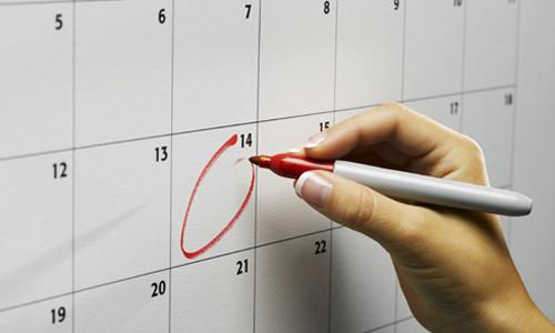 Расчет безопасных дней по календарю