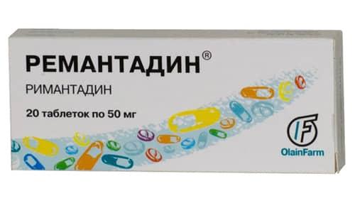 Наибольшую эффективность Ремантадин показывает при его использовании в первые 24-48 часов после появления первых симптомов гриппа