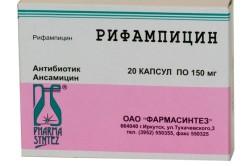 Рифампицин при гонорее