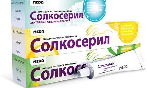 Противопоказанием к применению мази и геля Солкосерила является непереносимость компонентов фармакологического средства