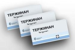 Применение Тержинана в гинекологии