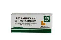 Тетрациклин от пневмонии