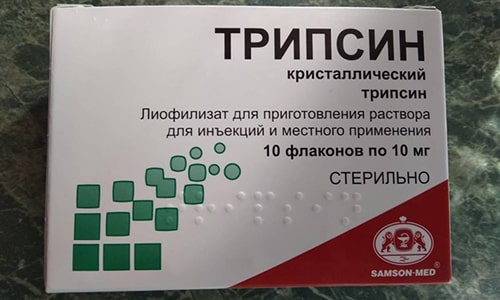 Трипсин противопоказан при непереносимости компонентов лекарств