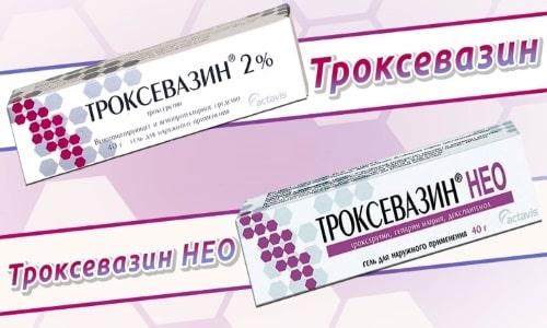 Венотонизирующие препараты Троксевазин и Троксевазин Нео
