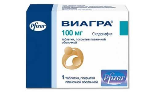 Виагра выпускается в таблетированной форме и используется для лечения импотенции