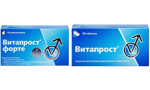 Больным простатитом и аденомой, могут быть назначены Витапрост и Витапрост Форте