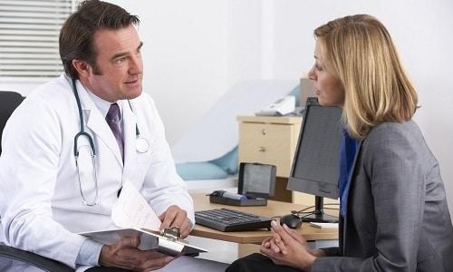 Прежде чем начать принимать препарат, необходимо проконсультироваться с лечащим врачом