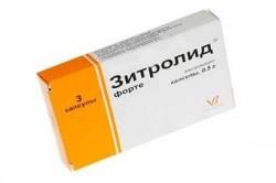 Зитролид для лечения полипов матки